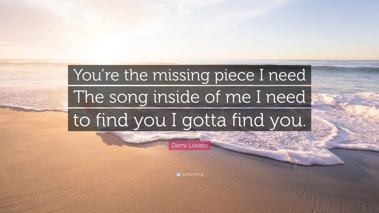 i want to meet you song