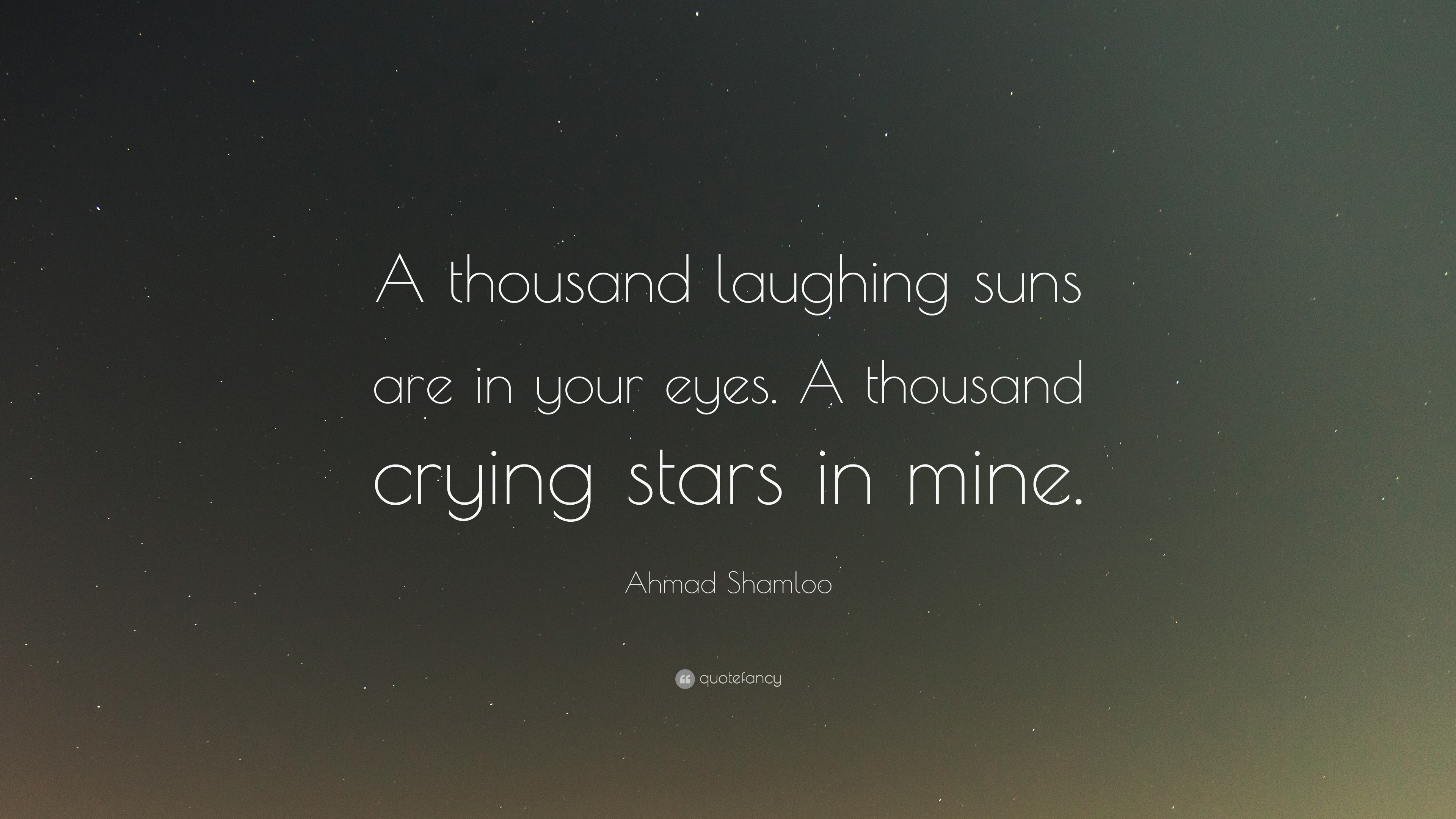 your mine quotes