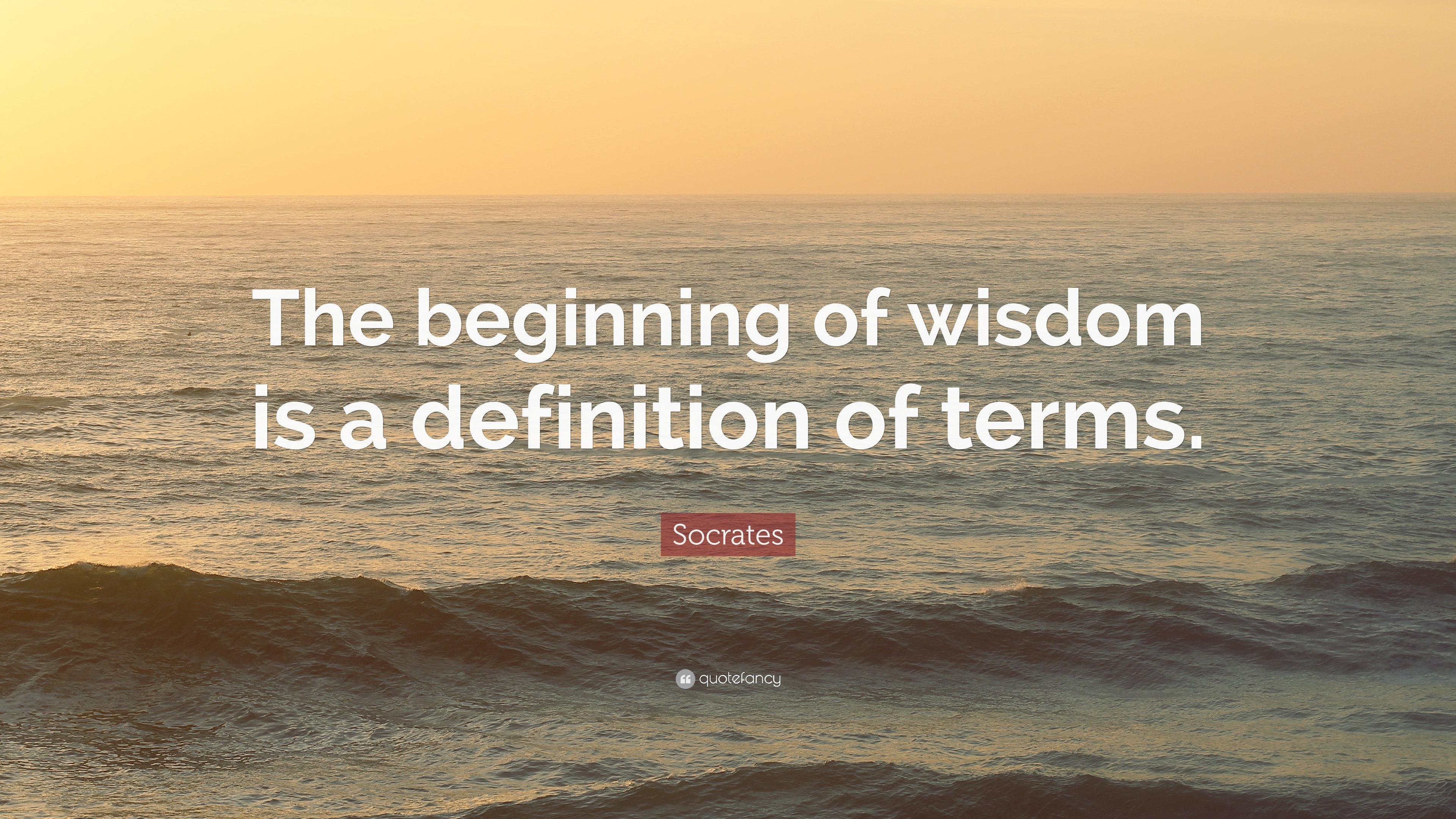 socrates definition of wisdom