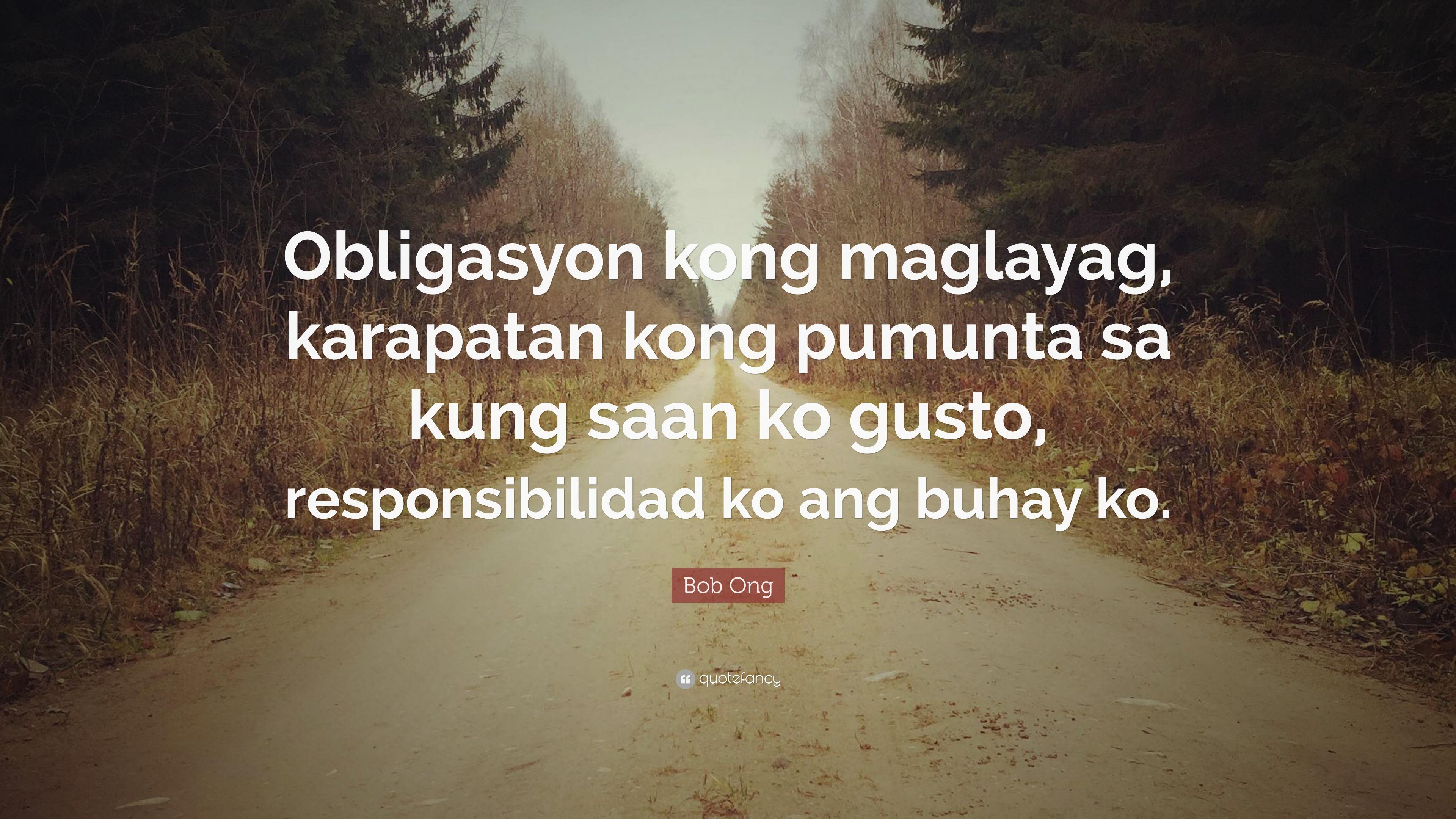 ang magagawa ko sa aking barangay